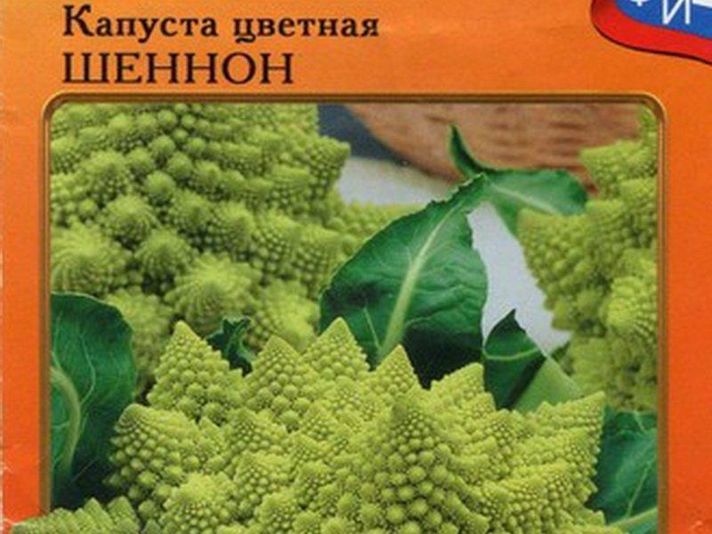 Семена цветной капусты «Шеннон» на фото