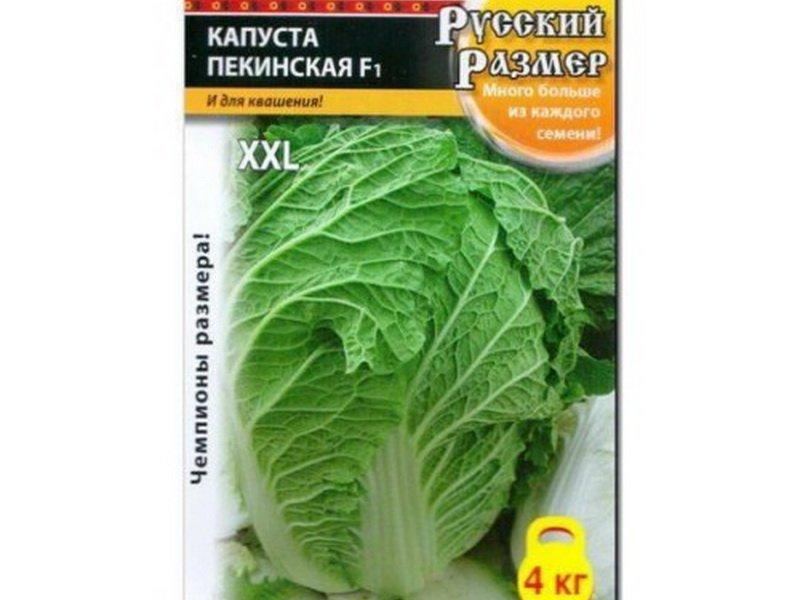 Семена пекинской капусты «Русский размер» F1 на фото