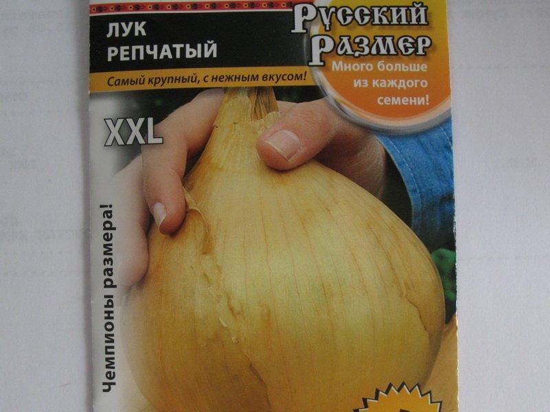 Семена репчатого лука «Русский размер» F1 на фото