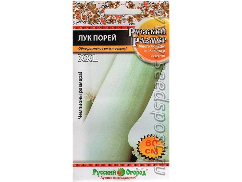 Семена лука-порея «Русский размер» на фото