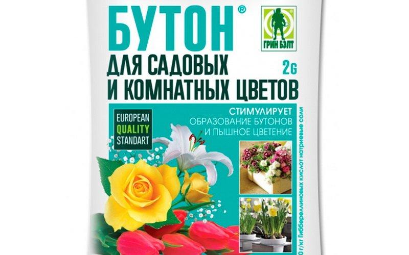 Подкормки-стимуляторы цветения и роста корней для роз