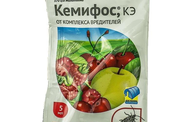 Средства защиты винограда «Кемифос» на фото