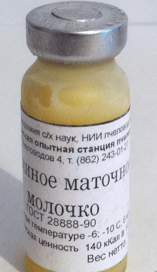 Маточное молочко в период лактации доза