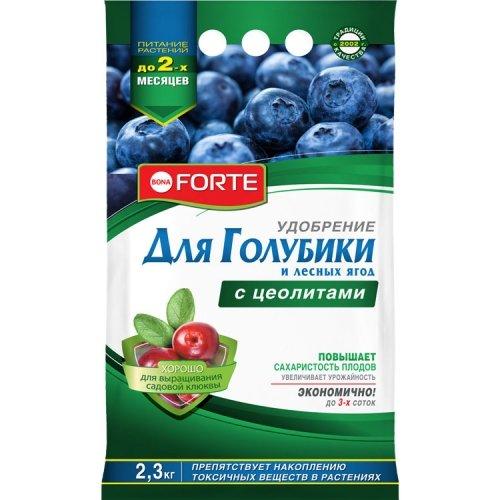Удобрение Bona Forte