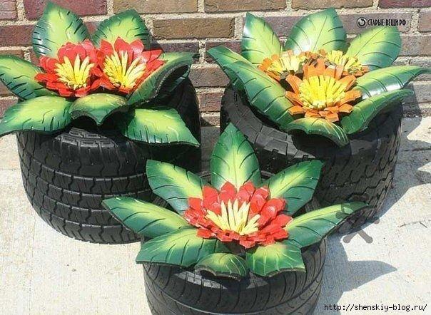 Как сделать цветок из шины